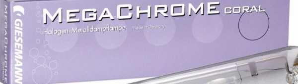 Giesemann Megachrome marine